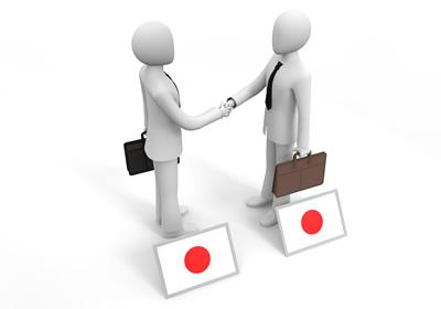 横浜市西区の甲田税理士事務所は日本政策金融公庫からの資金調達をを支援する税理士・会計事務所です!