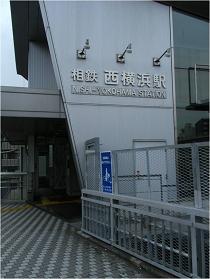 西横浜駅の税理士、甲田税理士事務所は地域密着型の税理士事務所です。