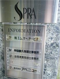 西横浜駅が最寄りの甲田税理士事務所は、創業融資とキャッシュフロー経営であなたの会社の資金調達を支援します。