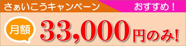 横浜市西区の税理士による美容室の開業支援